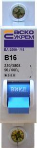Автоматический выключатель УКРЕМ ВА-2000 1р 16А АсКо