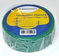 Изолента 0,13мм*19мм/10м зеленая